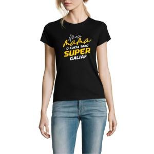 Marškinėliai SUPER GALIA